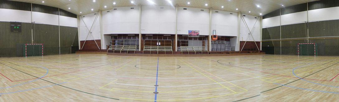 MSH Ivančice